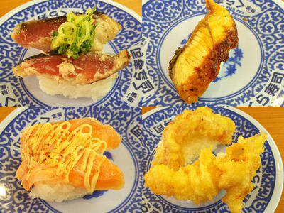 くら寿司 寿司 その1