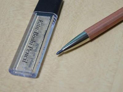 大人の鉛筆 削った後