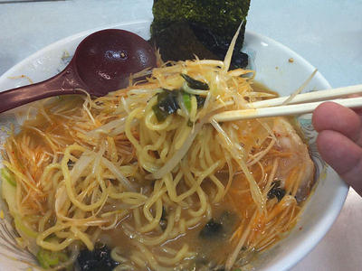 気仙沼ネギ味噌ラーメン 麺上げ