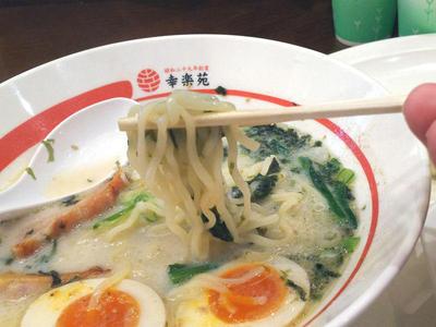 鶏白湯ラーメン 麺上げ