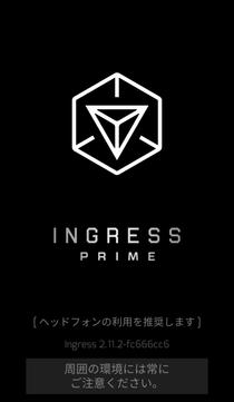 Ingress Prime 起動画面