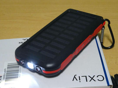 モバイルソーラーバッテリー LEDライト