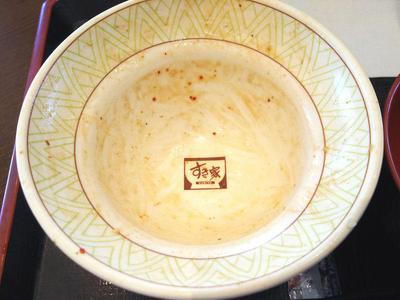 白髪ねぎ牛丼 完食