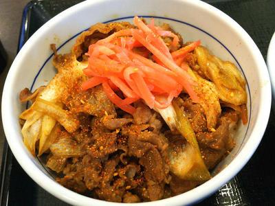牛丼 生姜と七味がけ