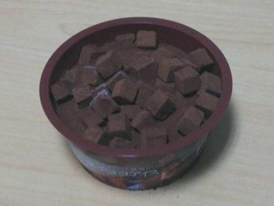 生チョコアイス 中身