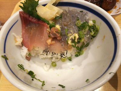 海鮮丼 残り半分