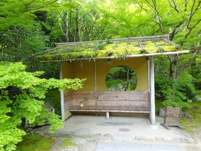 地の庭 休憩所