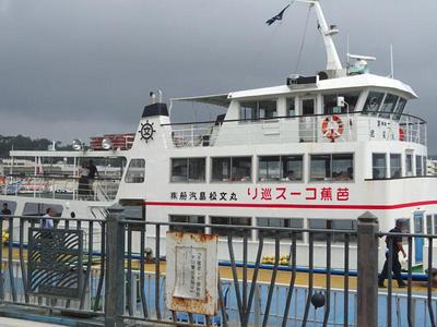 松島遊覧船 芭蕉号