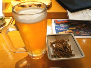 生ビールとおとおし