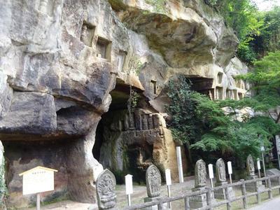 瑞巌寺 洞窟群