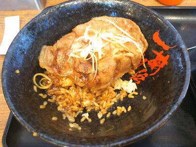 北海道すた丼 残り半分