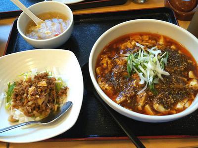 陳麻婆麺とミニ台湾肉丼セット