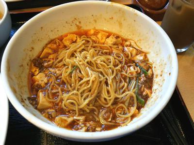 陳麻婆麺 半分