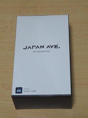 JAPAN AVE. FMトランスミッター 外箱
