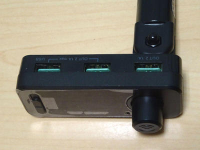 JAPAN AVE. FMトランスミッター USBポート