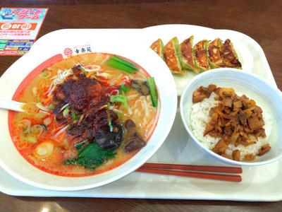 野菜担々麺 チャーシュー丼セット