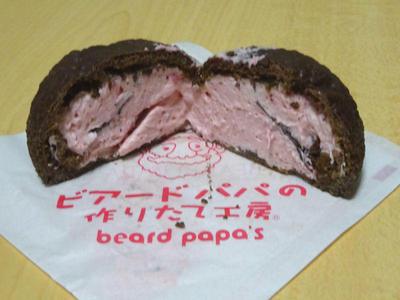 焼きチョコシュー 贅沢いちごクリーム