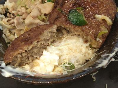 パワフルバーグ合盛りすた丼 ハンバーグ