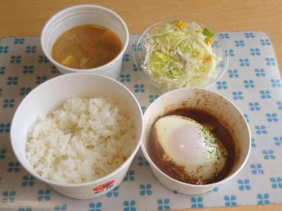 松屋 ブラウンソースエッグハンバーグ定食
