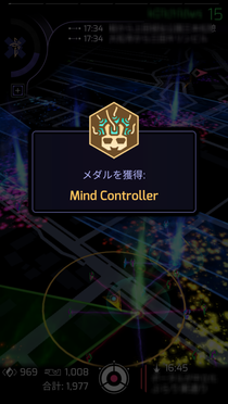 Mind Controller GOLDゲット