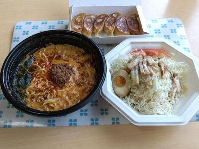 担々麺、餃子、中華サラダ