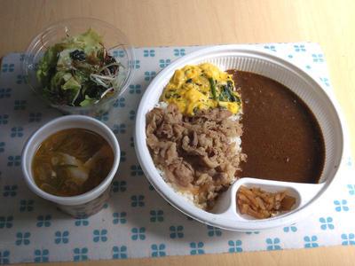 横濱オム牛カレーと豚汁