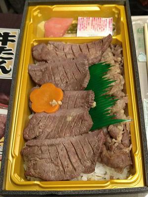 牛たんと仙台牛弁当 アップ