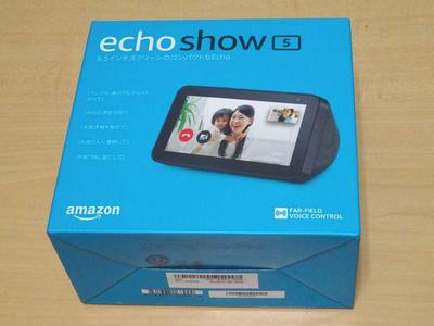 echo show 5 外箱