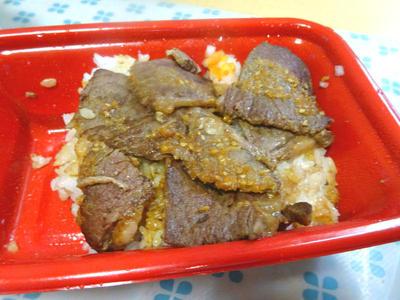 牛ステーキ丼 ステーキ