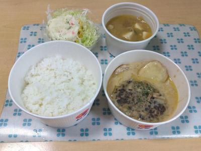 黒トリュフソースのビーフハンバーグ定食 ポテトサラダセットと豚汁