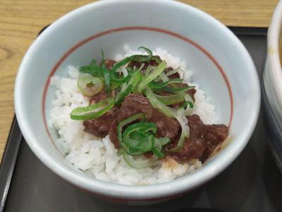 ミニ土手煮丼