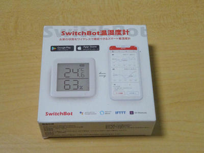 SwitchBot 温度計 外箱