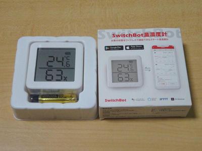 SwitchBot 温度計 一式