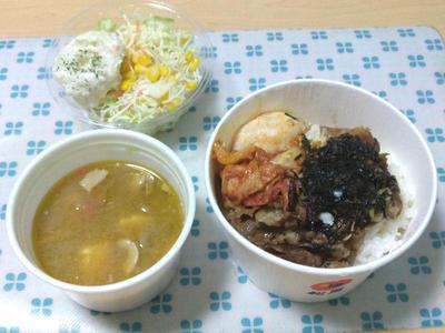 牛焼ビビン丼 定食