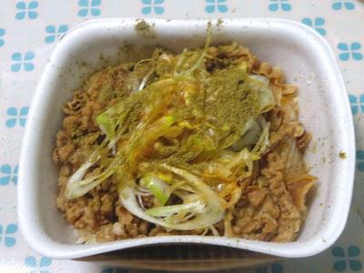 ネギ山椒牛丼