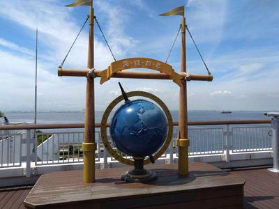 海ほたる 地球