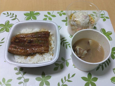 鰻重とポテトサラダ、あさり汁