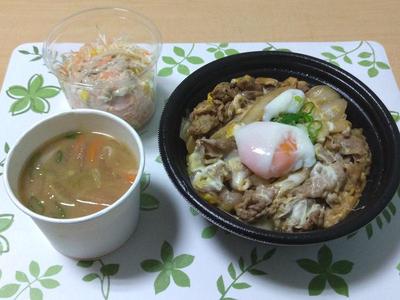 月見牛とじ丼と、ごぼうサラダ、豚汁