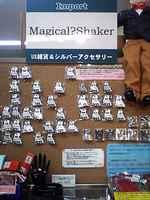 Magical? Shaker