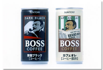 無糖缶コーヒー