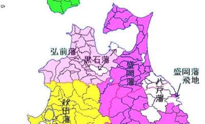 津軽vs南部