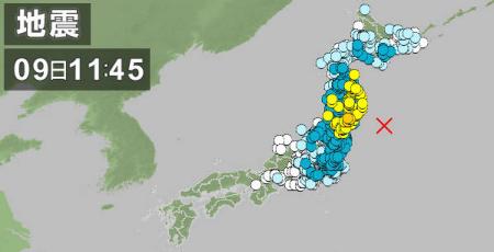 2011.03.09の地震