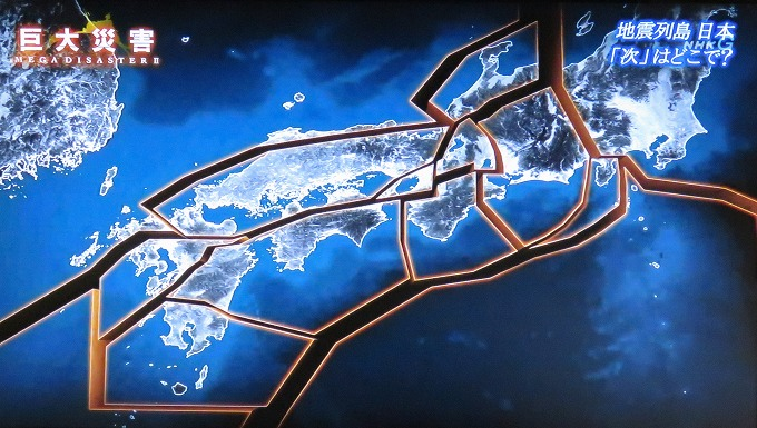 NHKスペシャル 巨大災害