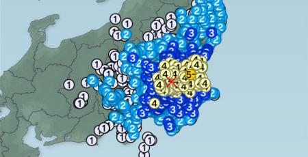 地震 2016/05/16