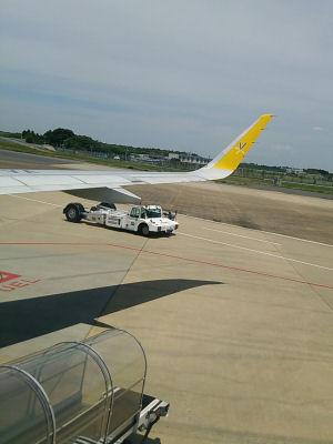 成田空港出発