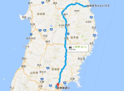 久慈→仙台