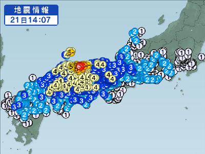 鳥取地震2016