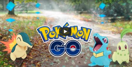 Pokémon GO アップデート
