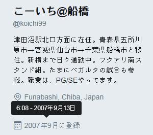 koichi99 プロフィール