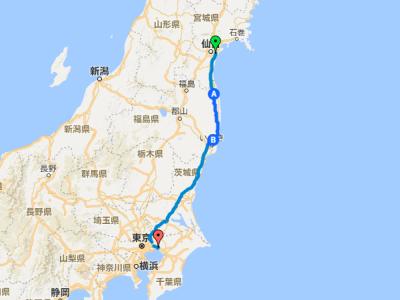 仙台から船橋へ